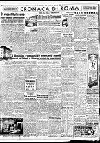 giornale/BVE0664750/1941/n.201/004