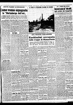 giornale/BVE0664750/1941/n.201/005