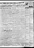 giornale/BVE0664750/1941/n.201/006