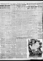 giornale/BVE0664750/1941/n.202/002