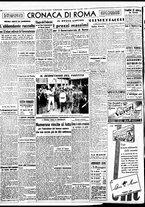 giornale/BVE0664750/1941/n.202/004