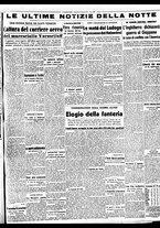 giornale/BVE0664750/1941/n.202/005
