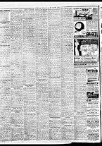 giornale/BVE0664750/1941/n.202/006