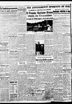 giornale/BVE0664750/1941/n.202bis/002