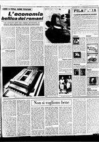 giornale/BVE0664750/1941/n.202bis/003