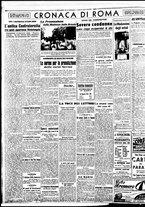giornale/BVE0664750/1941/n.202bis/004