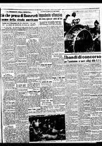 giornale/BVE0664750/1941/n.202bis/005