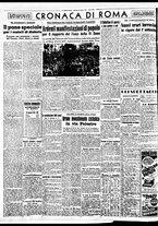 giornale/BVE0664750/1941/n.203/004