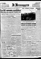 giornale/BVE0664750/1941/n.205/001