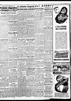 giornale/BVE0664750/1941/n.205/002