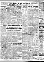 giornale/BVE0664750/1941/n.205/004