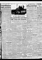 giornale/BVE0664750/1941/n.205/005