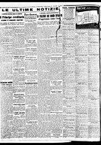 giornale/BVE0664750/1941/n.205/006