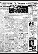 giornale/BVE0664750/1941/n.206/002