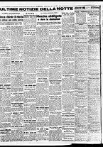 giornale/BVE0664750/1941/n.206/004