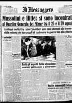 giornale/BVE0664750/1941/n.207/001