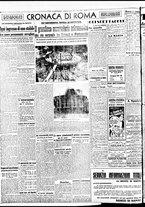 giornale/BVE0664750/1941/n.207/004
