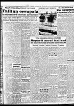 giornale/BVE0664750/1941/n.207/005