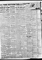 giornale/BVE0664750/1941/n.207/006