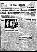 giornale/BVE0664750/1941/n.208/001