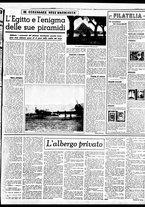 giornale/BVE0664750/1941/n.208bis/003