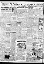 giornale/BVE0664750/1941/n.208bis/004
