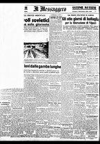 giornale/BVE0664750/1941/n.208bis/006