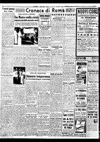 giornale/BVE0664750/1941/n.210/002