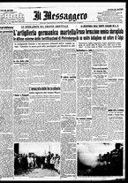 giornale/BVE0664750/1941/n.211/001