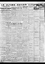 giornale/BVE0664750/1941/n.211/006