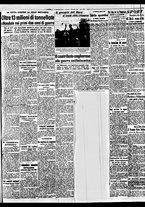 giornale/BVE0664750/1941/n.212/003
