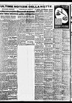 giornale/BVE0664750/1941/n.212/004
