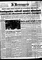giornale/BVE0664750/1941/n.213/001
