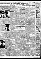 giornale/BVE0664750/1941/n.213/002