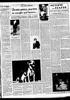 giornale/BVE0664750/1941/n.213/003
