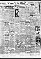 giornale/BVE0664750/1941/n.213/004