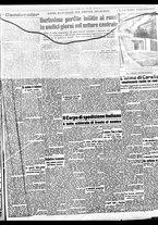 giornale/BVE0664750/1941/n.213/005