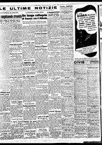 giornale/BVE0664750/1941/n.213/006