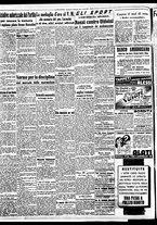 giornale/BVE0664750/1941/n.214/002