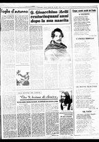 giornale/BVE0664750/1941/n.214/003
