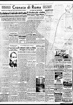 giornale/BVE0664750/1941/n.214/004