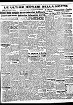 giornale/BVE0664750/1941/n.214/005