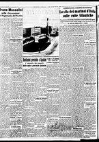 giornale/BVE0664750/1941/n.214bis/002