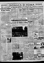 giornale/BVE0664750/1941/n.214bis/003