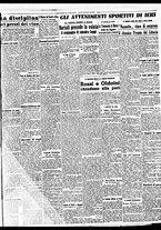 giornale/BVE0664750/1941/n.214bis/005