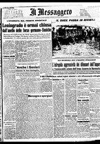 giornale/BVE0664750/1941/n.215/001