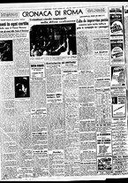 giornale/BVE0664750/1941/n.215/004
