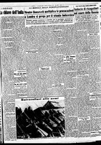 giornale/BVE0664750/1941/n.215/005
