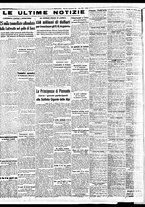 giornale/BVE0664750/1941/n.215/006