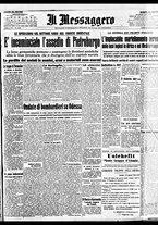 giornale/BVE0664750/1941/n.216/001